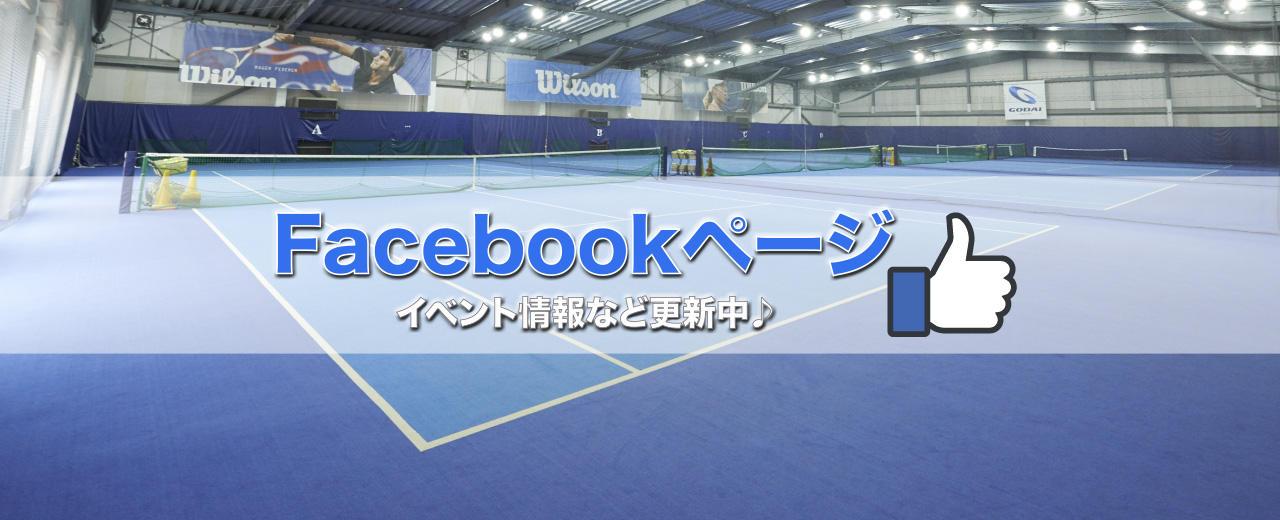テニス_facebookバナー