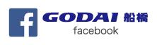 GODAI 船橋 facebook